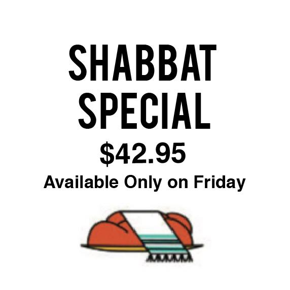 shabbat special icon foer website